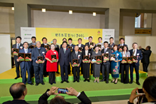 World Green Tea Contest 2017
