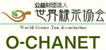All about tea. Culture,Health Benefit,Business etc.World Green Tea Association presented O-CHA NET